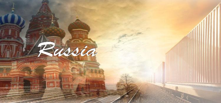 俄罗斯专线(陆运)